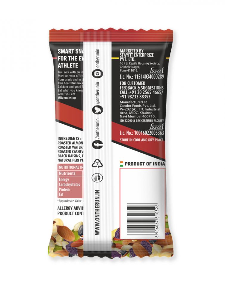 Peri Peri Trail Mix (Pack of 6)